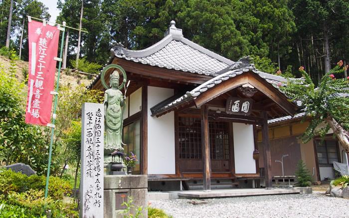 第十五番 五台山 文殊寺内浄円寺