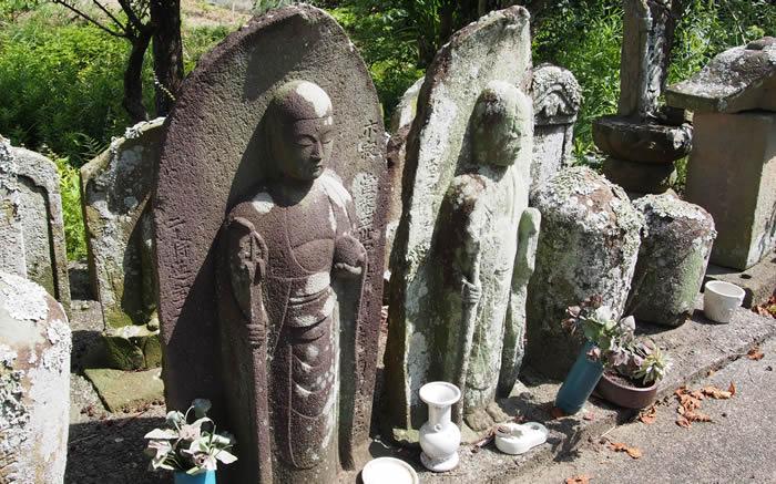 第十七番 日林山 天養院