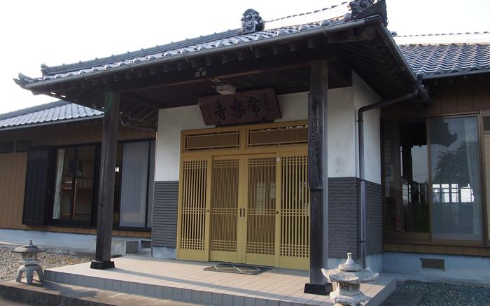 第二番保福山常楽寺