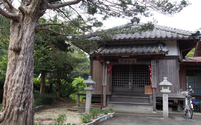 第二十番 子安山 観音寺