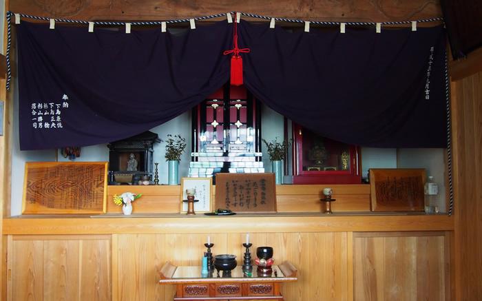 第二十四番 岩崎山 観音寺