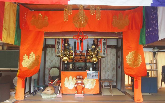 第二十六番 杖操山 妙国寺