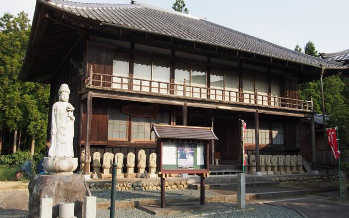 第四番鶏足山(曽我山)  正法寺内新福寺